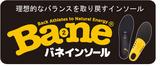 ロゴ2011