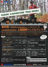 CCF20120916_00000