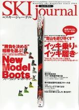 CCF20130608_00001_2