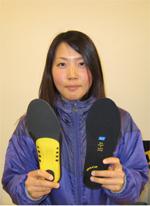 hasegawa emi