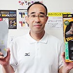 keiji yamawaki