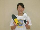 Ai Takahashi 1