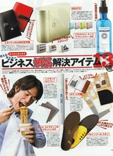 CCF20101016_00000(本文)