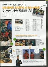CCF20120527_00001