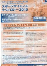 CCF20101216_00000