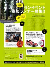 【FINAL】120312_3