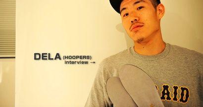 dela_interview_blog