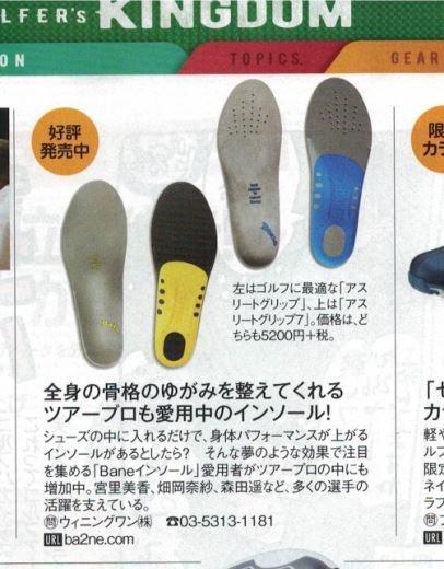 5発売ゴルフトゥデイ商品520