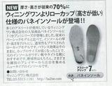 Koushien no hoshi 2-2