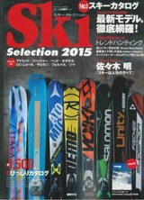 skiselection2015