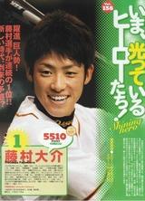 CCF20111211_00001
