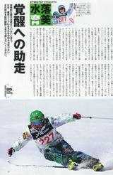 5月ジャーナル記事