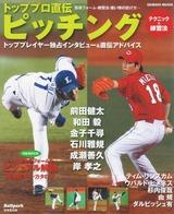 コピー 〜 CCF20110402_000009