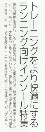 コピー 〜 コピー 〜 CCF20111022_00001