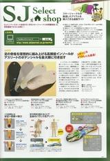 CCF20130608_00000_2