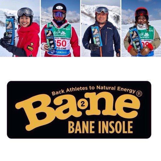 第56回全日本スキー技術選手権大会2019.3バネ加工520