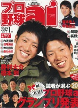 CCF20111210_00000