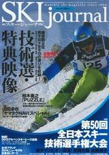 5月号ジャーナル表紙