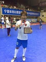 中国カップ戦1-1
