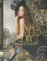 Namie Amuro 2015 2-2