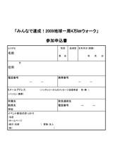 walking_moushikomi_01
