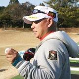 iwase golf