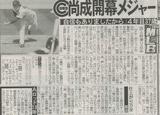 CCF20130330_00002_2