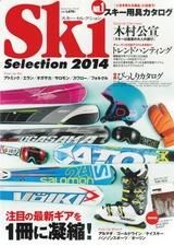 CCF20130926_00000_3