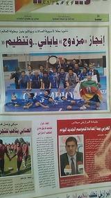 カタール新聞記事2