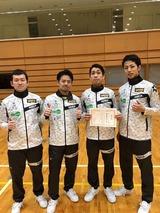 第9回全国セパタクロー埼玉オープン大会 加工後�520x520