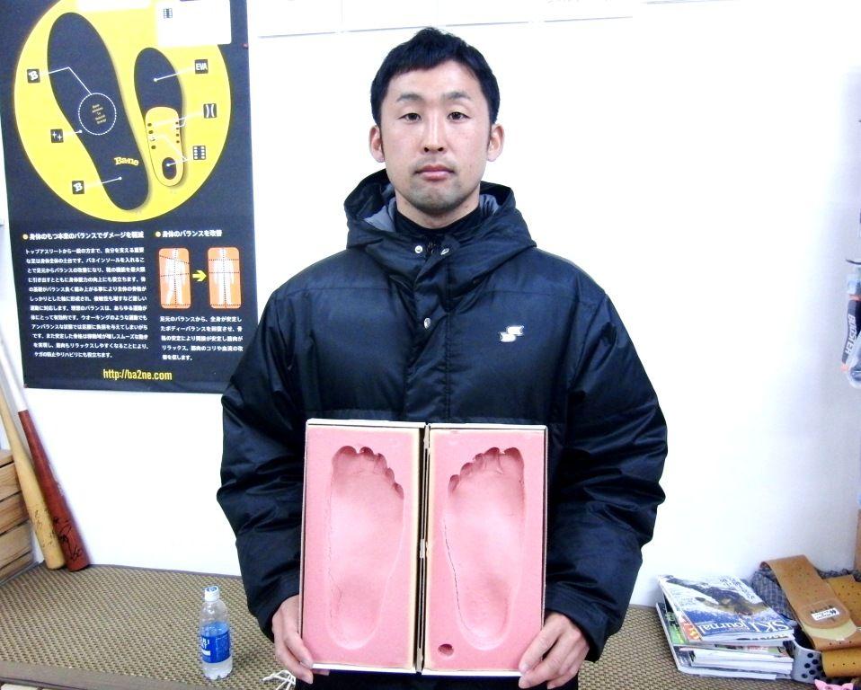 大崎雄太朗の画像 p1_35