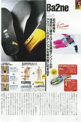 CCF20111111_00002