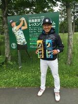 20160624ゴルフ田島創志プロ 加工後520x520