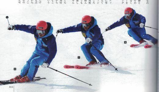 10スキーグラフィック水落2520