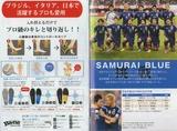 サッカー名鑑2015-2-2-3
