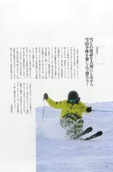 CCF20130115_00001