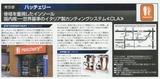 CCF20130816_00000_2