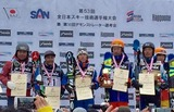 第53回全日本スキー技術選手権大会 加工後