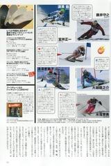 CCF20111111_00001