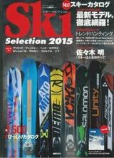 skiselection2015
