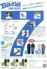 CCF20130812_00000 _2