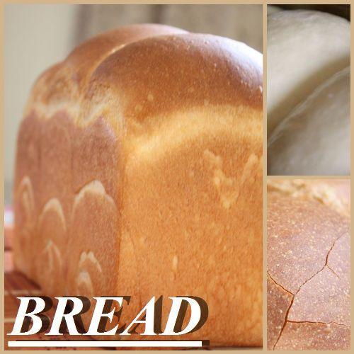 ホシノ食パン2