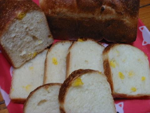 スィートコーンパン(巨峰酵母)