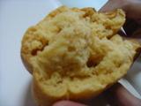 フォカッチャ(イチゴ酵母)3