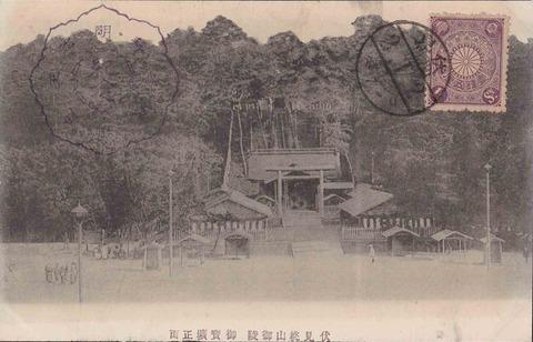 桃山御陵ケーブルカー正面