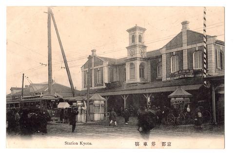 初代京都駅西洋料理入り(森さん蔵)