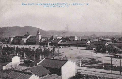 二代目京都駅(下京消防署望楼より)