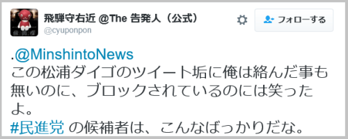 minshin_twitter-5