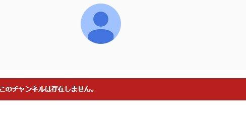 2019y08m21d_103717720