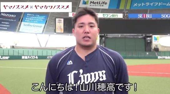 yamanosusume2